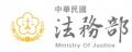 法務部調查局反詐騙宣導 pic